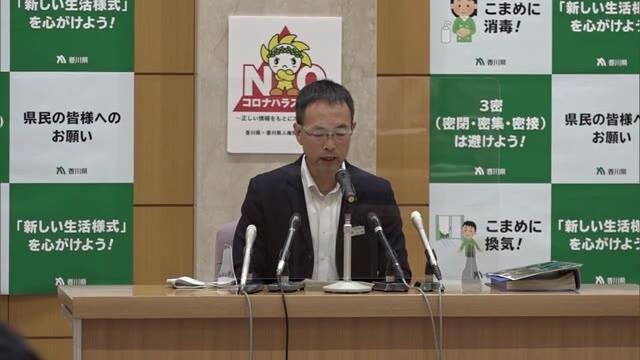 県 新型 コロナ 徳島 新型コロナウイルス感染症について