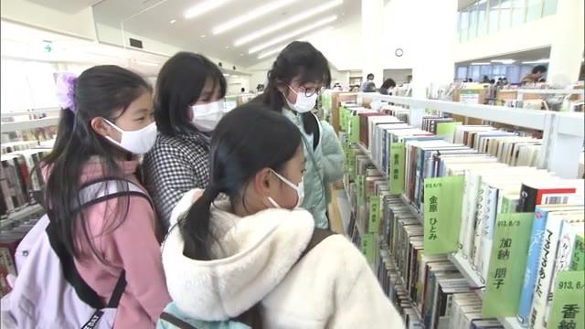 中央 図書館 倉敷