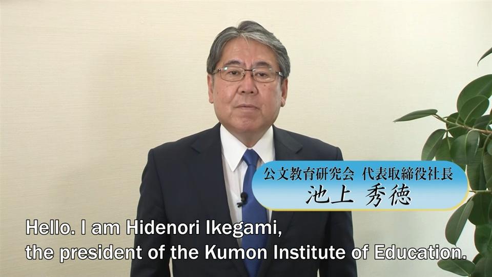公文式オフィシャルサイト KUMON(くもん) | 公文教育研究会