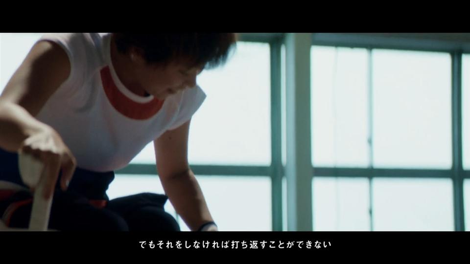 「テニスと勇気」大谷桃子選手