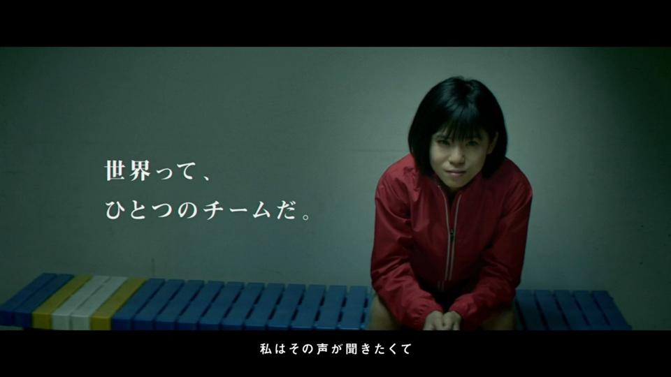 「ひとりじゃない」鈴木選手篇<日本語字幕>