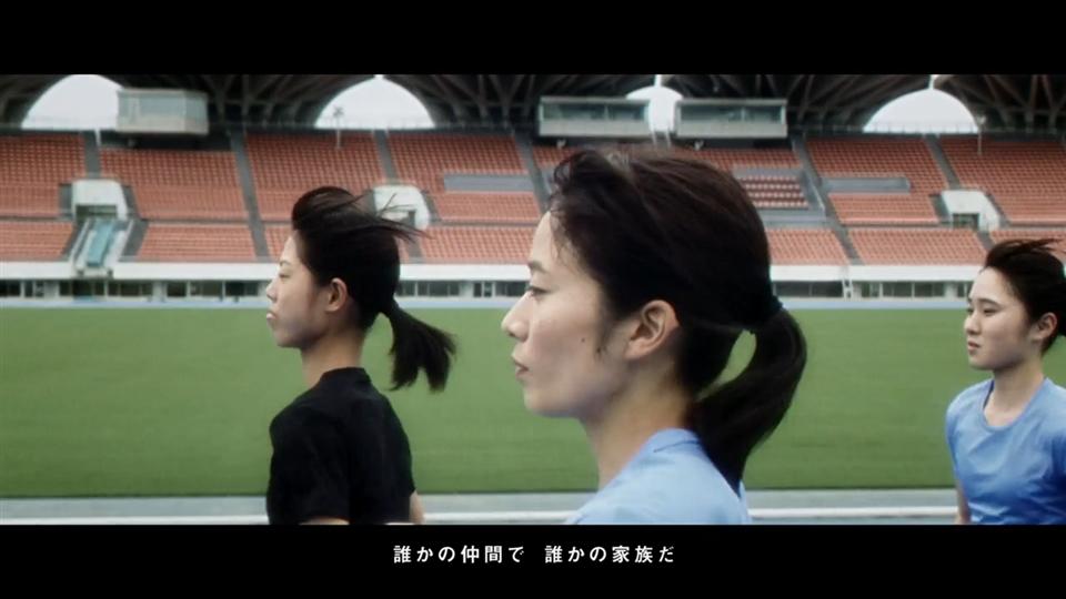 「ひとりじゃない」女子陸上部篇<日本語字幕>