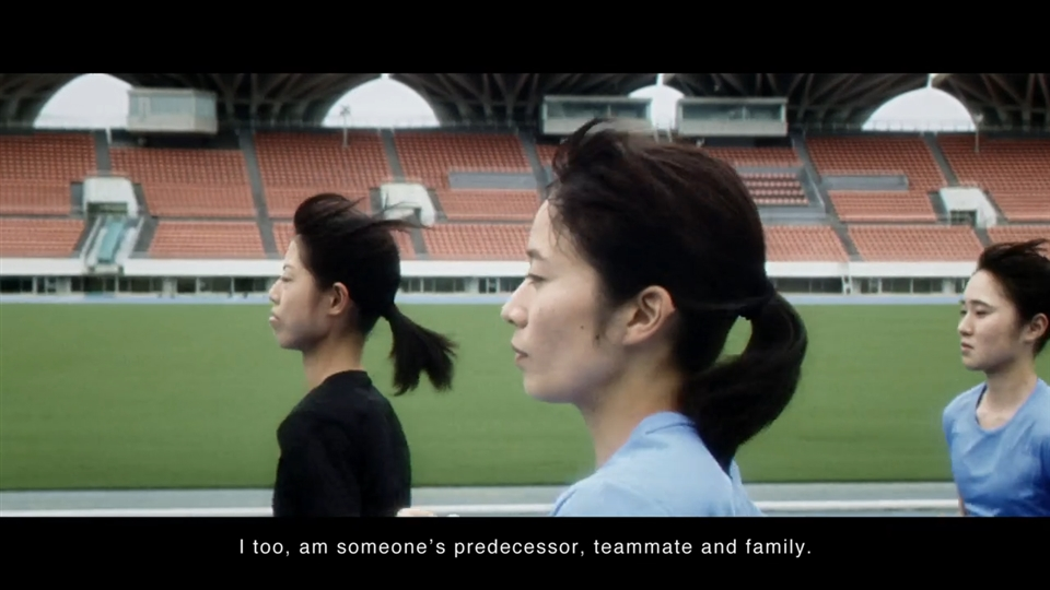 We are not alone/Women's Athletics Team Ver.
