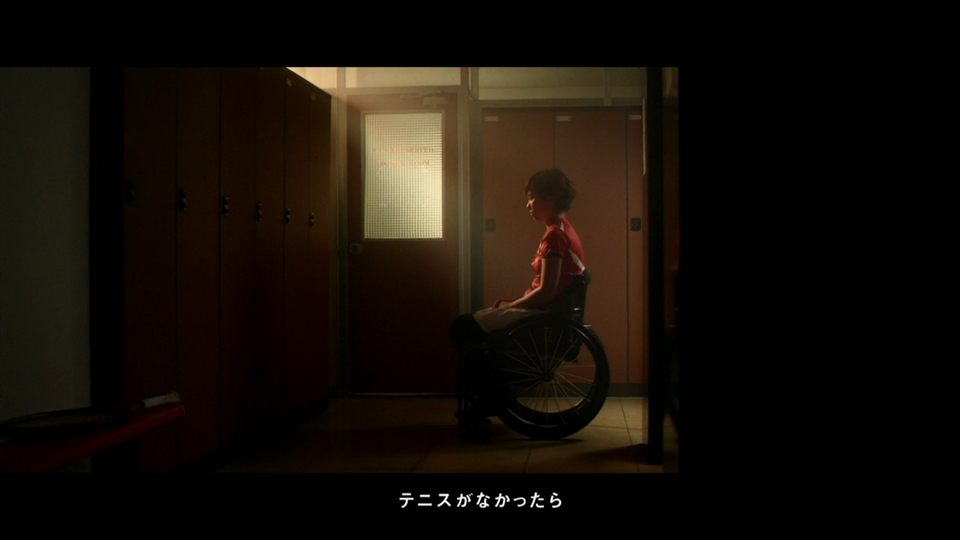 「テニスと私」大谷桃子選手