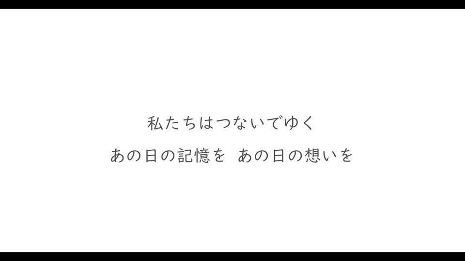 日本郵政グループ 東日本大震災から10年、復興への歩み【ダイジェストバージョン】