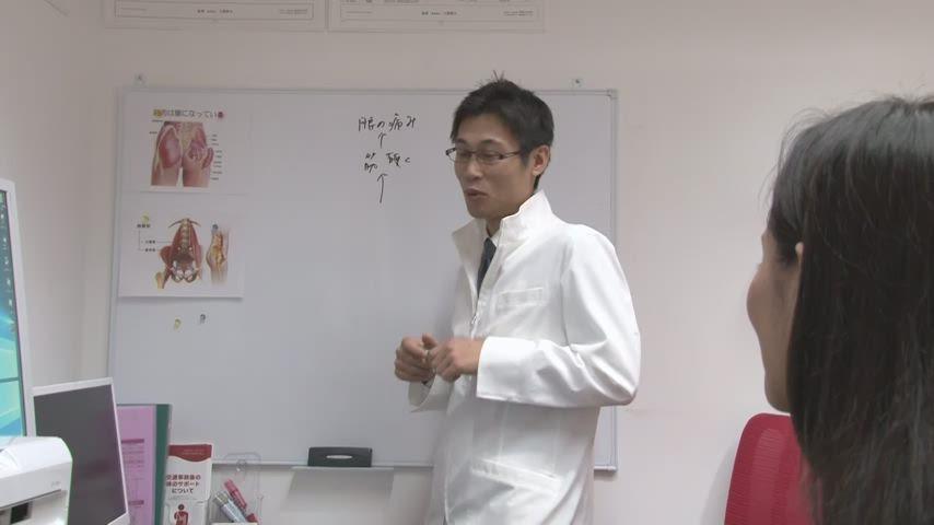 カウンセリングテクニック編<2>側方