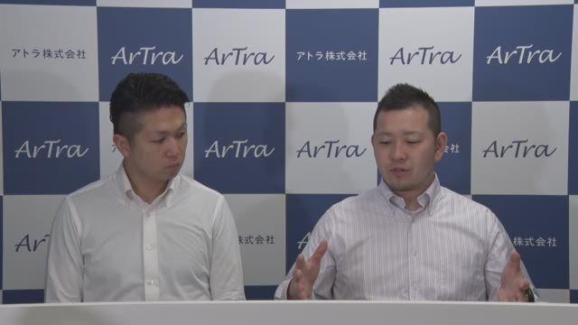 <予告編>6/13 21:00~初LIVE放送!あはき改正内容解説