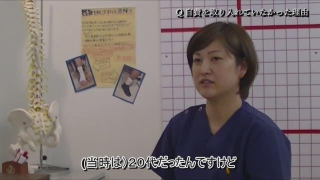 (再配信)自費導入PART1 猫背・骨盤メニュー編_02