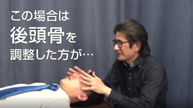 【実技①】施術前検査(腸脛靱帯炎/左顎/頭の歪み/第一頭位)
