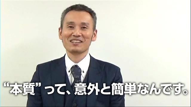 《番外編》湯村先生からのメッセージ(アトラアカデミー会員全員視聴可能)