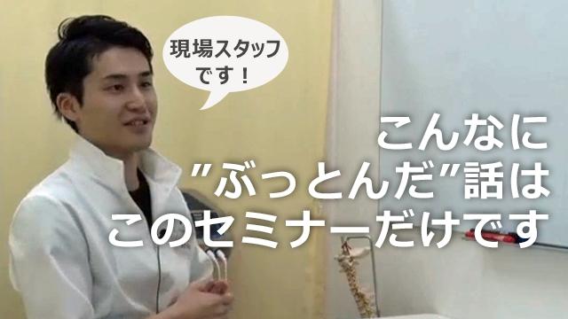 《番外編》(有)hallys YUMURA 横尾先生からのメッセージ(アトラアカデミー会員全員視聴可能)