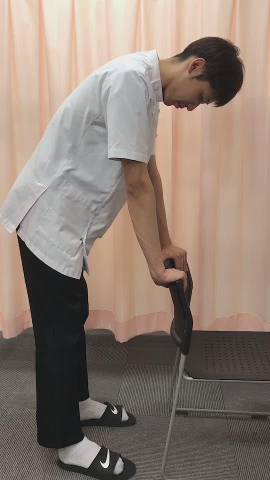 立位 前脛骨筋