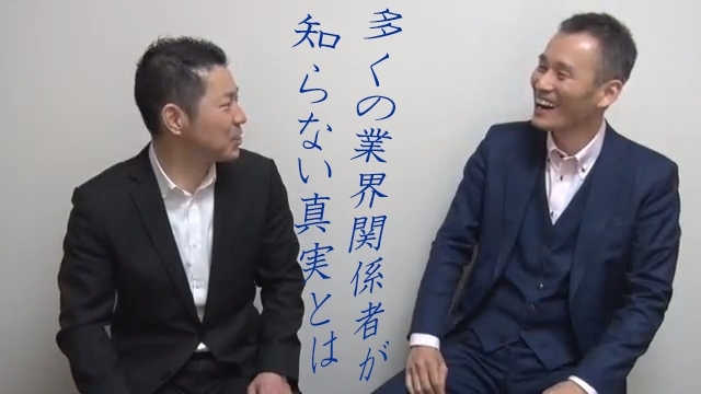 ドリームセミナーを振り返った湯村先生が思ったことは