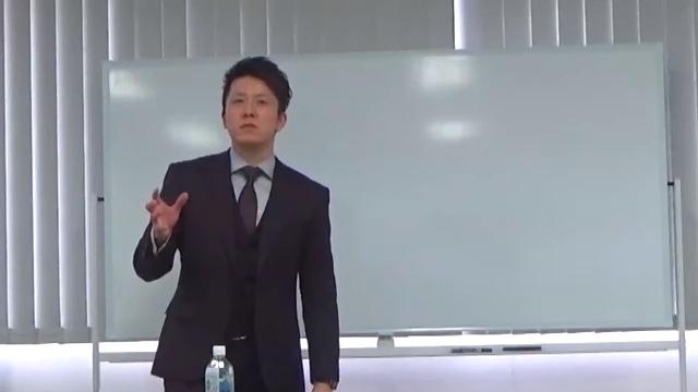 穂満先生研修動画_2