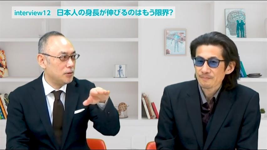 日本人の身長はもう伸びない?