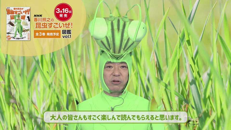 Dvd 昆虫すごいぜ ヨドバシ.com