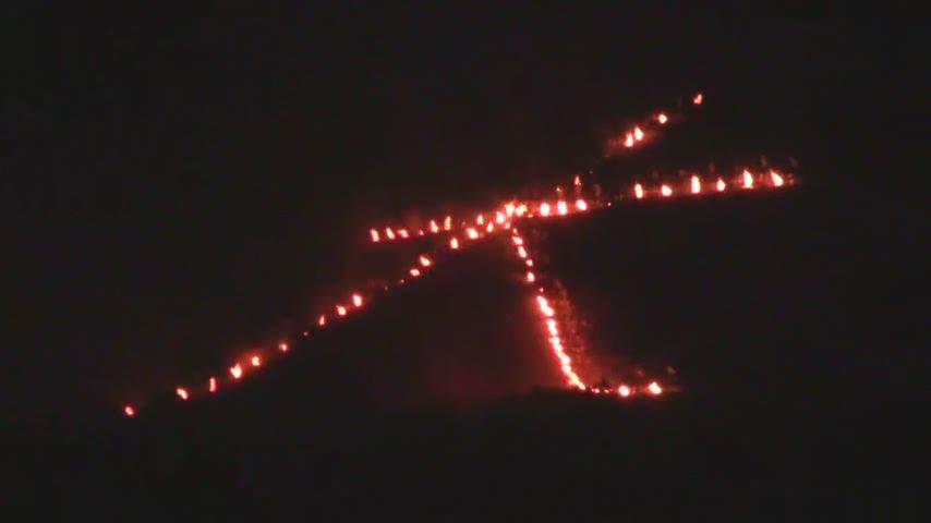 五山送り火・大文字(2014年8月15日)