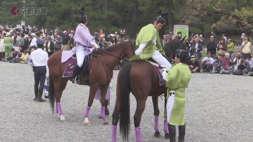 京都府警平安騎馬隊の和装制服初披露(2015年10月22日)
