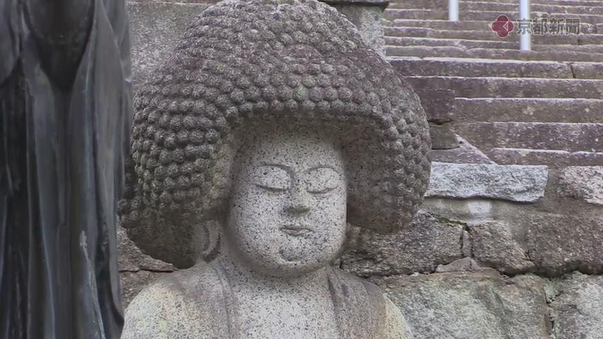 Konkaikomyoji Temple
