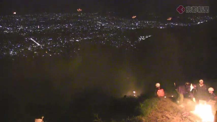 五山送り火(2015年8月16日)