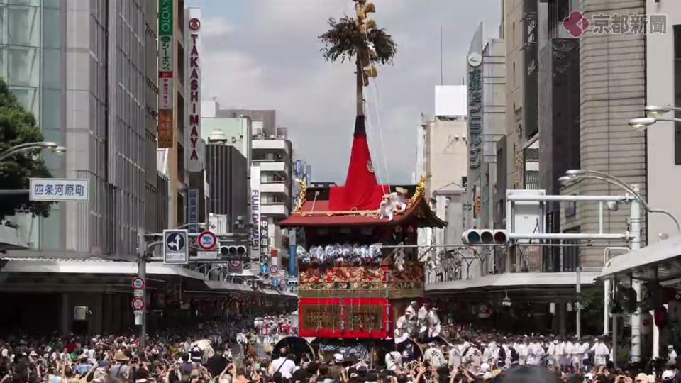 祇園祭・1分間で見る山鉾巡行の辻回し(2010年7月17日撮影・再掲)