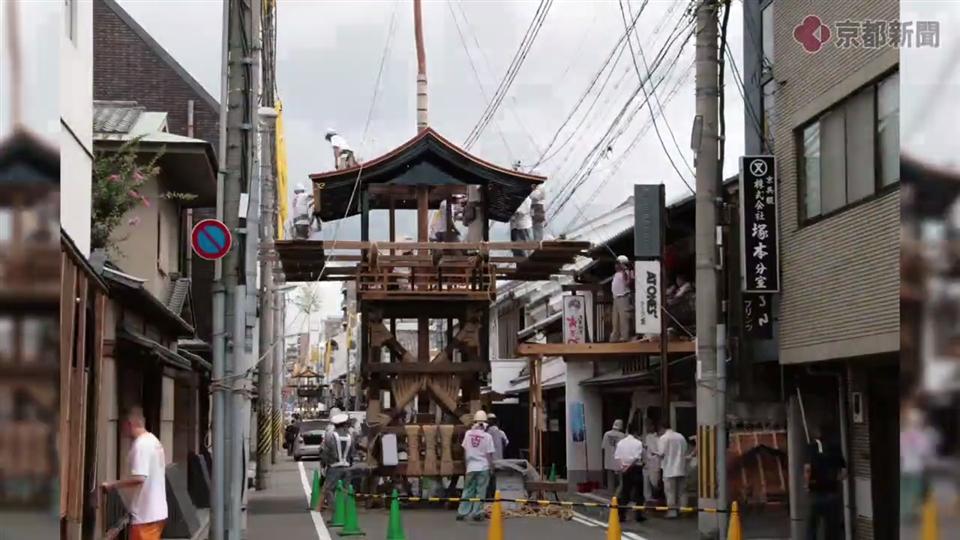 祇園祭・1分間で見る南観音山の山建て(2009年7月12日-13日撮影・再掲)