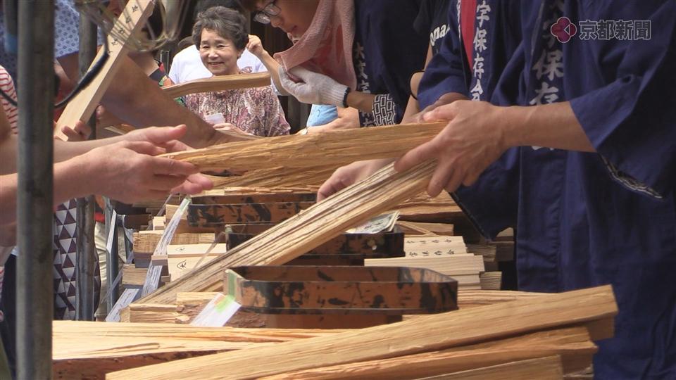 「五山送り火」護摩木の奉納(2017年8月15日)