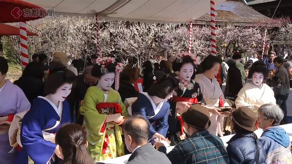 北野天満宮・梅花祭(2019年2月25日 京都市上京区)
