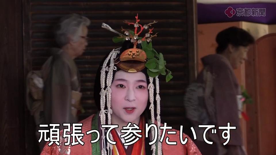 葵祭 行列出発前の斎王代の表情(2019年5月15日)