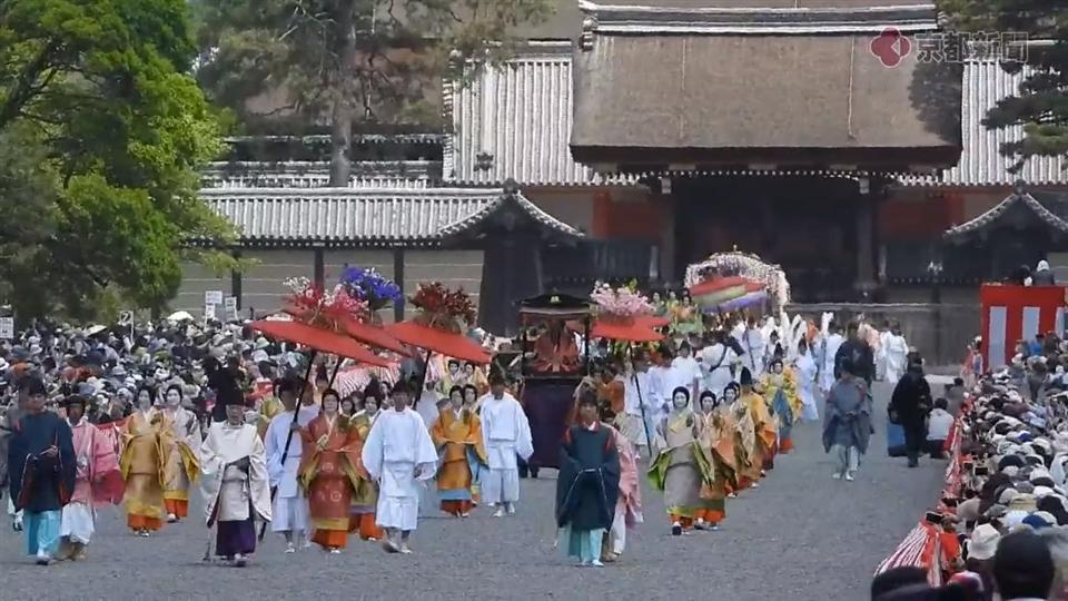 葵祭(2019年5月15日)