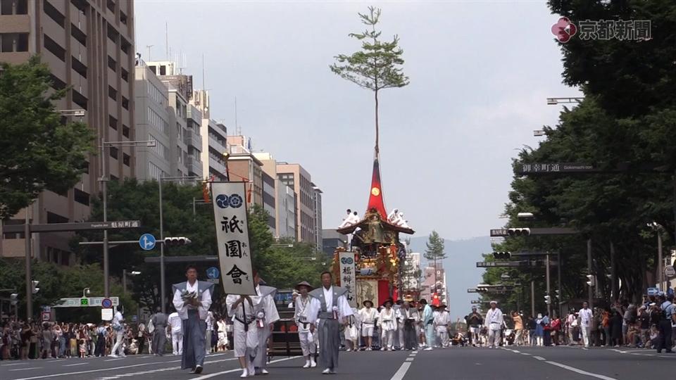祇園祭・後祭の山鉾巡行(2019年7月24日)