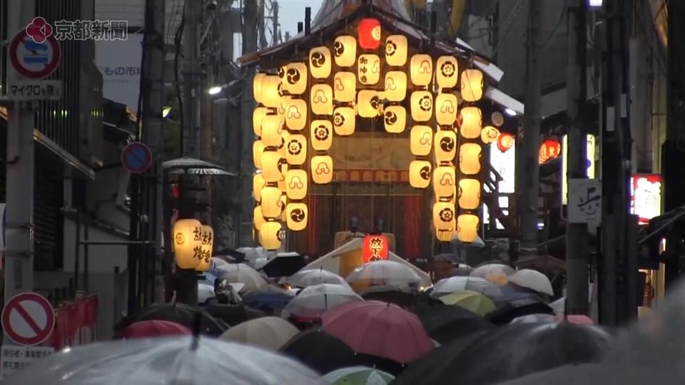 祇園祭前祭・宵々々山(2019年7月14日 京都市内)