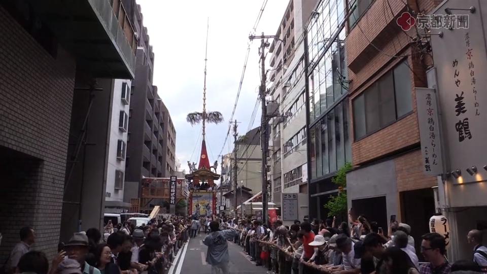 祇園祭 前祭 鉾の曳初め(2019年7月12日)