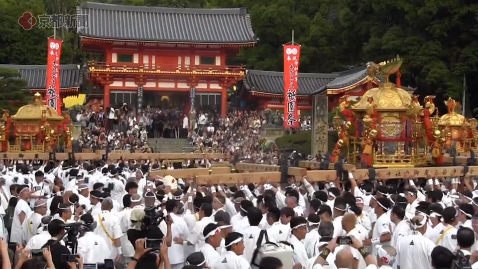祇園祭・神幸祭(2019年7月17日 京都市東山区)