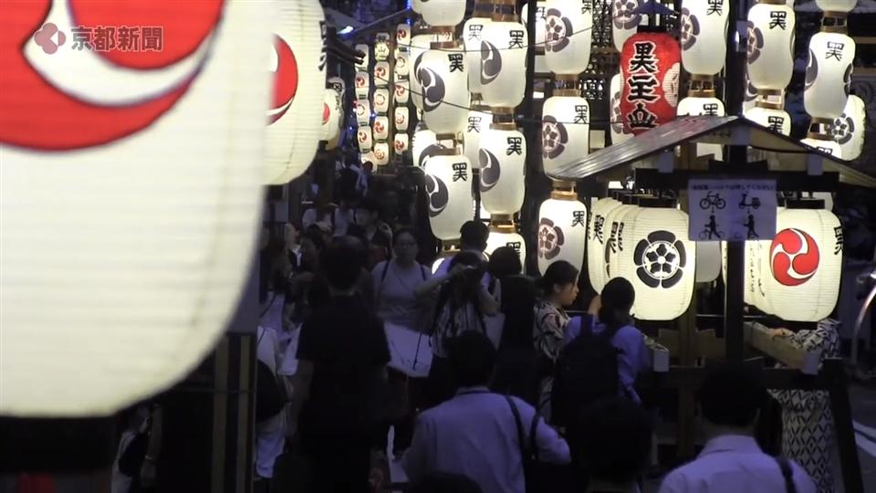 祇園祭・後祭 宵々山(2019年7月22日 京都市内)