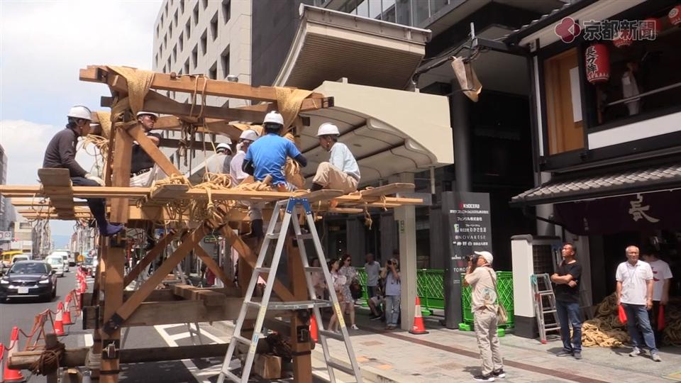 祇園祭 前祭の鉾建て(2019年7月10日)