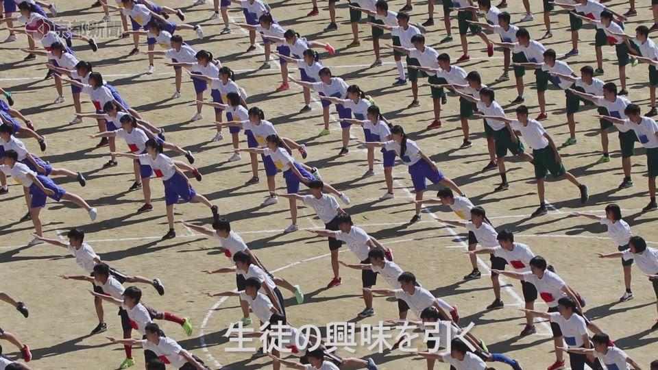 城陽体操(2019年10月9日 京都府城陽市)