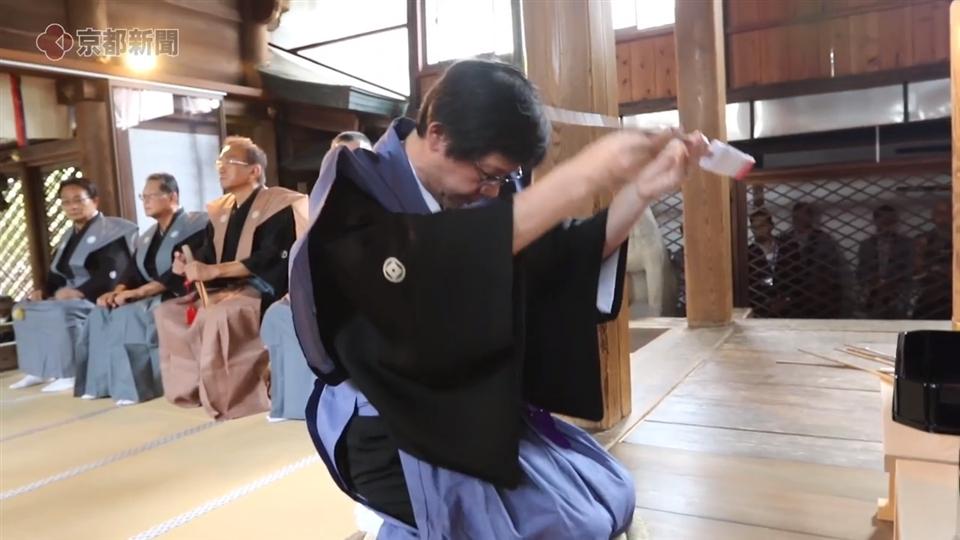 大津祭くじ取り式
