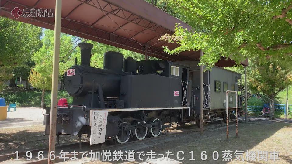 大宮交通公園の休園(2019年10月 京都市北区)