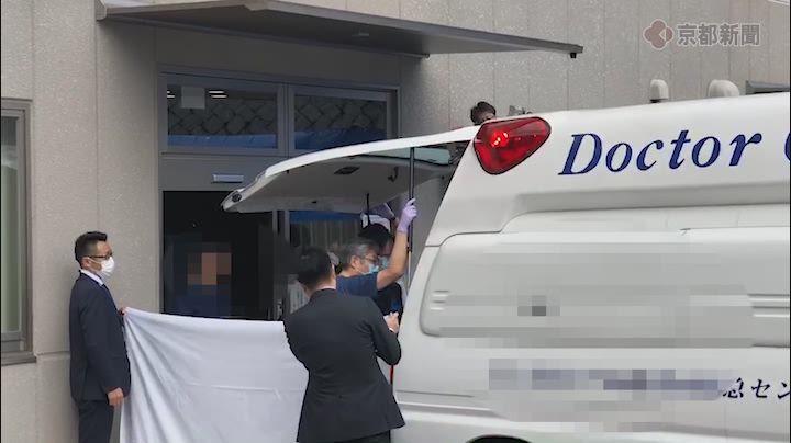 京アニ事件の容疑者転院(2019年11月14日)