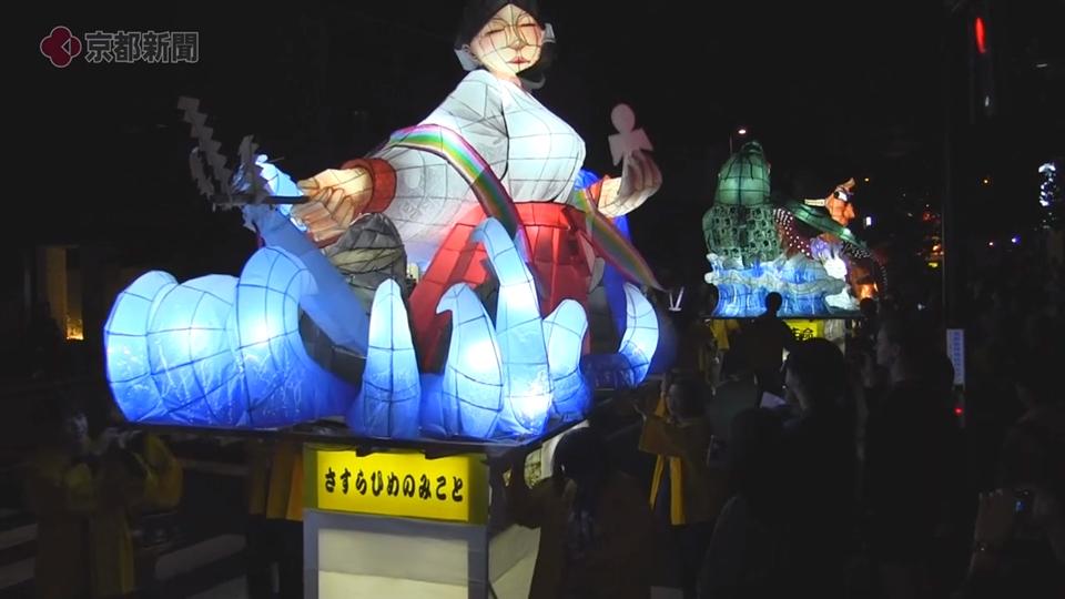 粟田大燈呂(2019年10月13日 京都市東山区)