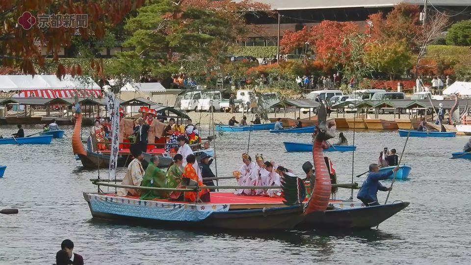 嵐山もみじ祭(2019年11月10日 京都市右京区・西京区)