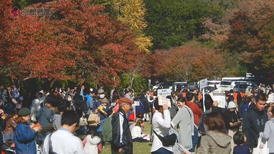 京都パンフェスティバル(2019年11月9日 京都市北区・上賀茂神社)
