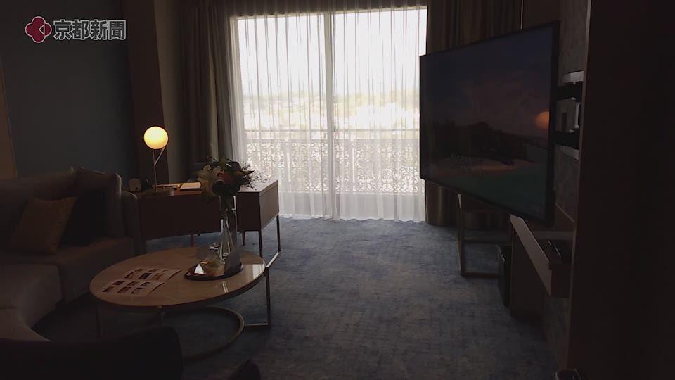 ウェスティン都ホテルが改装オープン(2019年11月27日、京都市東山区)