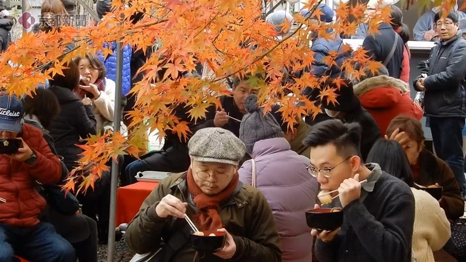 千本釈迦堂の大根だき(2019年12月7日 京都市上京区)