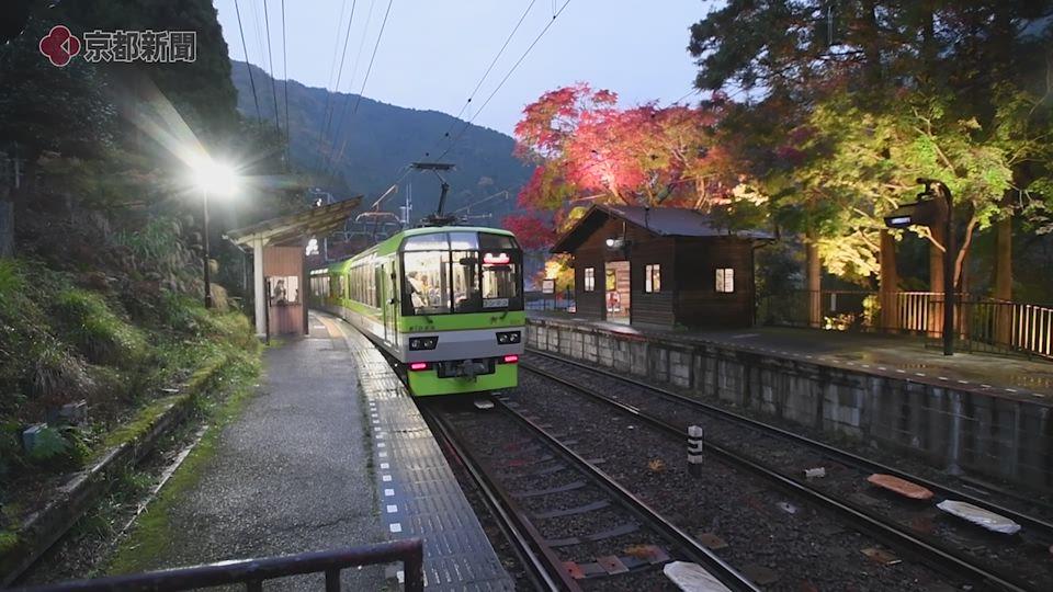 〈秋のしらべ〉叡山電鉄「もみじのトンネル」(京都市左京区)