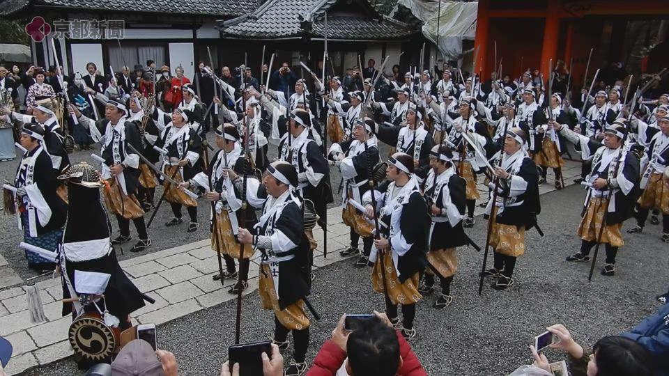 山科義士まつり(2019年12月14日 京都市山科区)