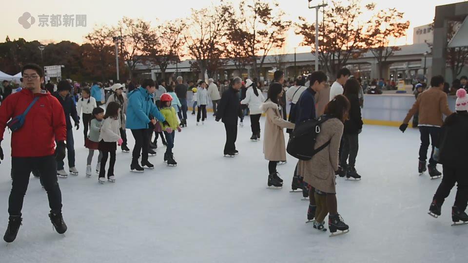 梅小路公園に野外スケート場オープン(2019年12月1日 京都市下京区)