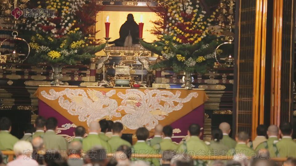 東本願寺で報恩講始まる(2019年11月21日、京都市下京区)