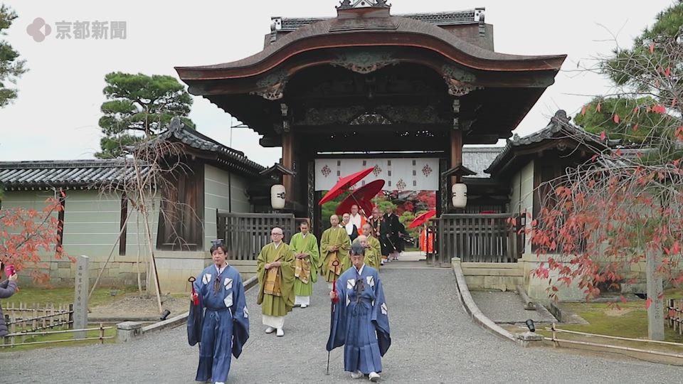 天皇陛下の即位を祝い仁和寺で法要(2019年11月22日、京都市右京区)
